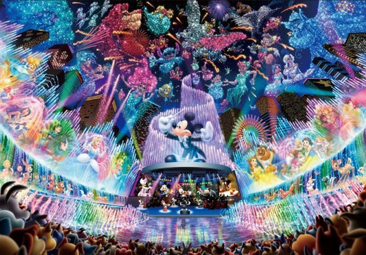 Jigsaw puzzle Landscape Sunday Concert 1000 piece NEW