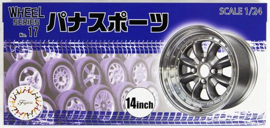 14inch Work Equip Fujimi 1//24 Scale The Wheel Series No.106 Plastic Model Building Kit # 193663