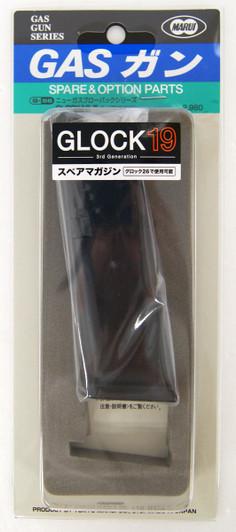 Genuine Parts Tokyo Marui No.10 Spare Magazine for PC356