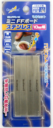 Metal Wire Only God Hand GH-SWN-125 Metal Line Nipper Made in Japan