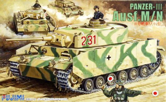 "Fujimi SWA25 Special World Armor /""Panther-G German Medium Tank/"" 1//76 scale kit"
