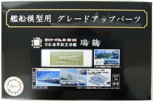 Fujimi 1//700 Gup34 Photo Etched Parts 1//700 scale IJN Aircraft Carrier Shokaku
