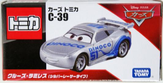 tipo estándar Takara Tomy Tomica C-26 Disney Cars Leroy Heming