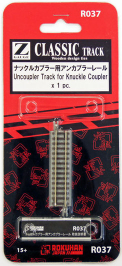 Rokuhan R019 R127mm 26º Curved Track 2 pcs. 1//220 Z Scale