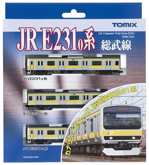 Tomix HO-9005 E231 Series 500 Yamanote Add-On 2 Cars Set HO