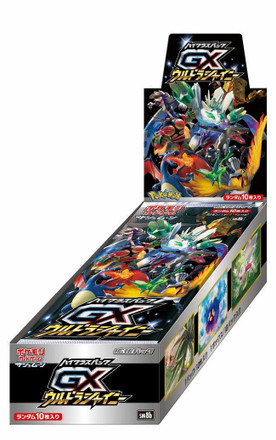 It's time to shine in the latest Pokémon TCG expansion - SM8B, GX Ultra Shiny!