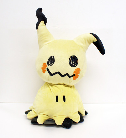 Mimikyu Month: Pokemon's Saddest Pokemon Finally Gets Some Love