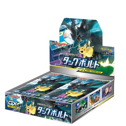 Tag Team GX Pokémon arrive in SM9, Tag Bolt!