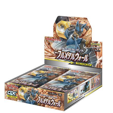 Introducing the latest Pokémon TCG expansion - SM9B, Full Metal Wall!