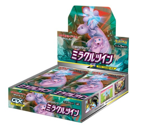 The Miracle Twins arrive in SM11! The latest Pokémon TCG expansion!