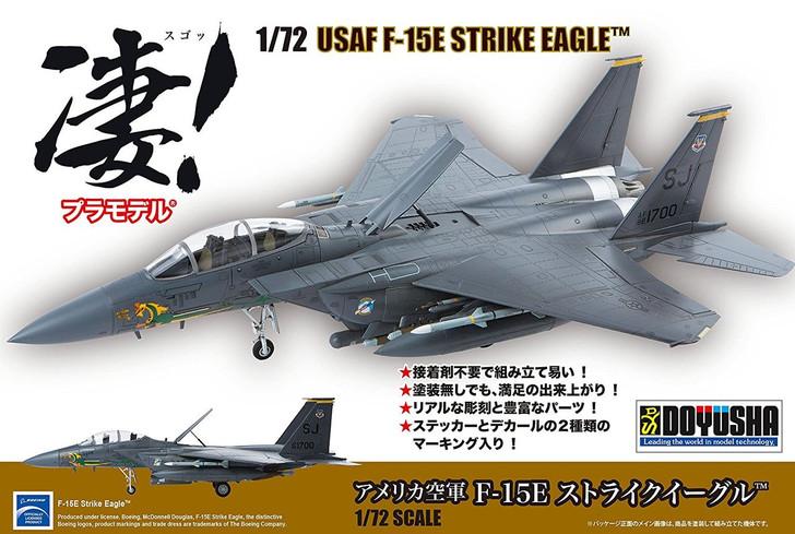 Doyusha 412619 USAF F-15E Strike Eagle 1/72 Scale Plastic Kit