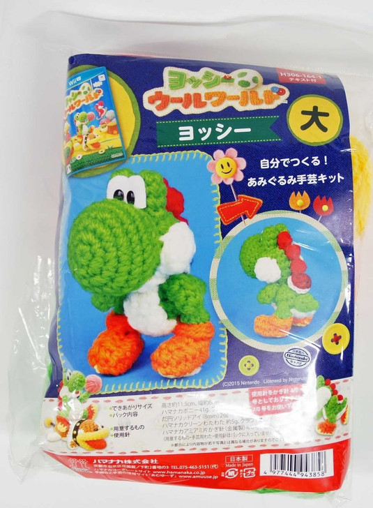 HAND MADE Amigurumi Dinosaur Dragon Yoshi Keychain Crochet Toy ... | 728x535