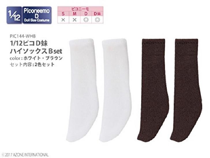 Azone PIC144-WHB 1/12 Pico D Sister High-Socks A Set White & Brown