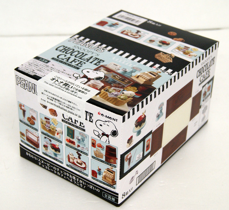 Re-ment 505855 Bakery Petit 1 BOX 8 Figures Complete Set