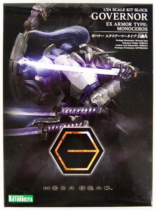 Monoceros Kit HG029 KOTOBUKIYA Hexa Gear 1//24 Governor Ex Armor Type