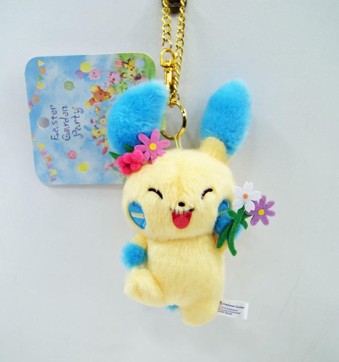 Pokemon Center Original Easter Garden Party Pikachu Plush Mascot Key Chain