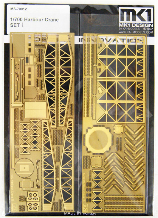 Fujimi MS70012 Harbor Large Crane Set Etching Parts 1/700 Scale
