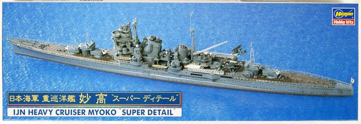 1//700 IJN heavy cruiser MYOKO ASHIGARA NACHI HAGURO new tool HASEGAWA 333
