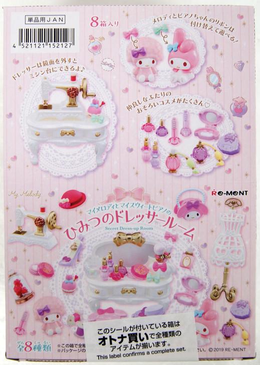 NEW Sanrio Re-ment Miniatures My Melody Secret Dress-up Room 700YEN Set rement 7