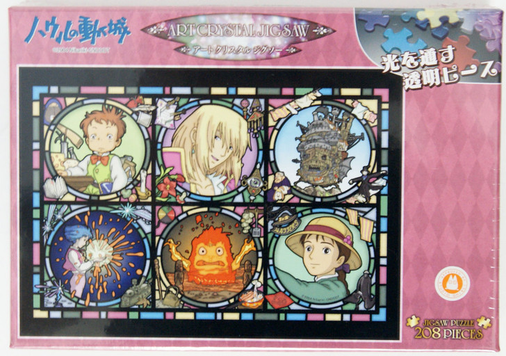 150-piece jigsaw puzzle Studio Ghibli Poster Collection Howl/'s Moving Castl F//S