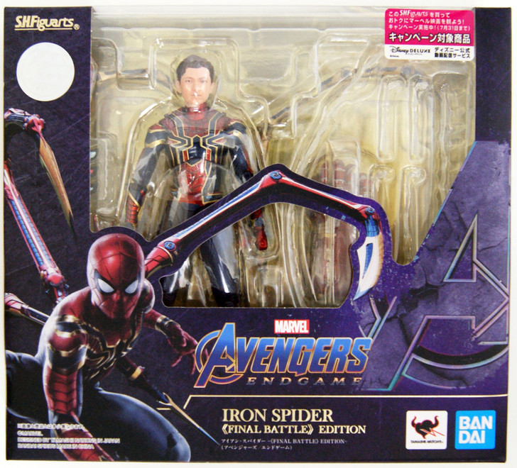 Bandai S.H. Figuarts Iron Spider Final Battle Edition Figure (Avengers: Endgame)
