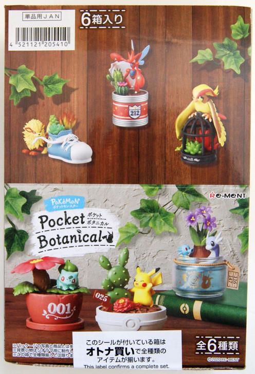 Details about  /RE-MENT Pokemon Pocket Botanical Miniature Toy Figure #2 Pidgeot House Plant NEW