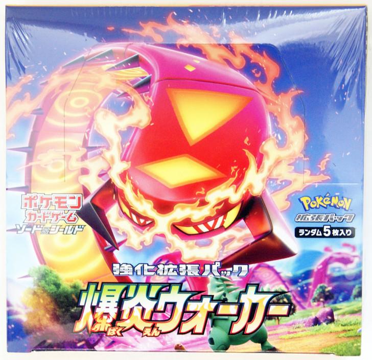Pokemon trading card game Sword /& shield Enhanced expansion pack Walker BOX