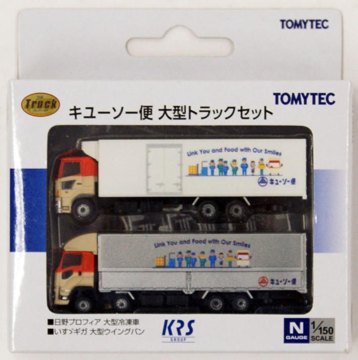 Tomytec 975796 N Kino Neu