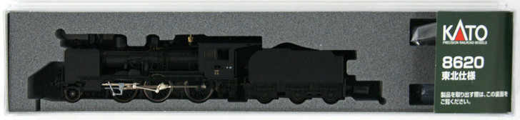 Kato 2028-1 Steam Locomotive 8620 Tohoku Type (N scale)