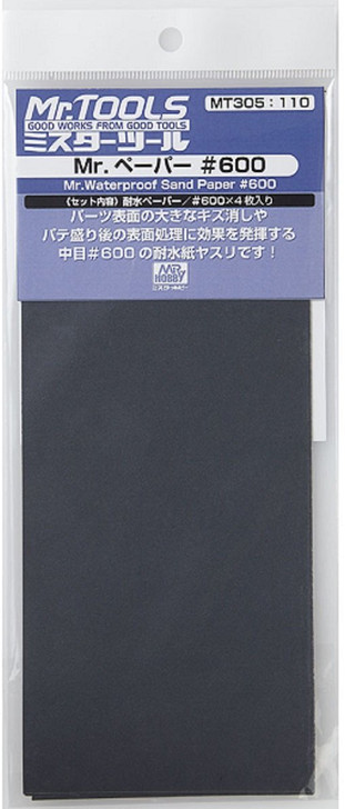 GSI Creos Mr.Hobby MT305 Mr. Waterproof Sand Paper #600 (4 Sheets/93x230mm)
