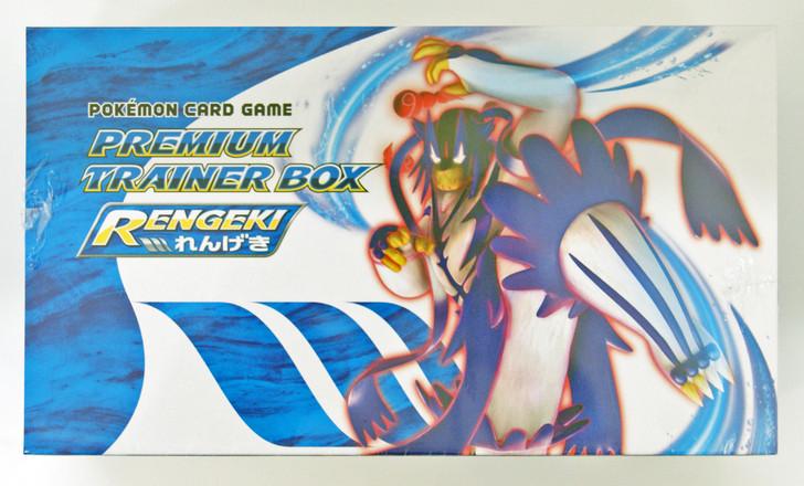Pokemon card game Sword /& Shield premium trainer box Sword /& Shield