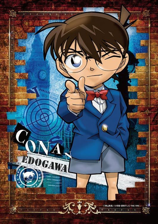 Jigsaw Puzzle Detective Conan Detective Conan Edogawa 108 Pieces