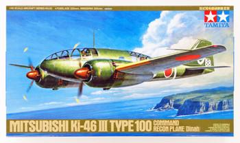 Tamiya 1//48 Hyakushiki Shitei III Kai Air Defense Fighter Nº 61056