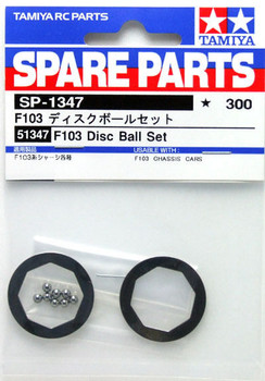 F103 Spoke Wheel Set Tamiya 51348 SP1348