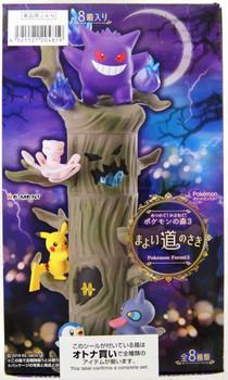 Re-ment Pokemon Forest Vol.3 Figures Full set 8 pcs JAPAN OFFICIAL JP