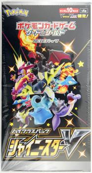 Pre-orderPokemon Card Game Sword /& Shield SHINY BOX Crobat V Shiny Star V japan