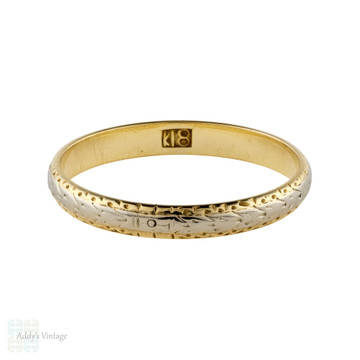 LAYAWAY Two-Tone 18k Engraved Wedding Band, Floral Etched 18ct Gold Ring. Size Q.5 / 8.5.