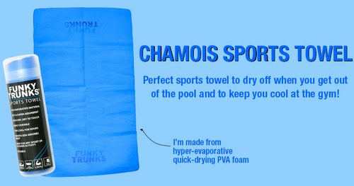 Funky Trunks - Chamois Sports Towel - Still Speed Solid