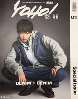 """Brooklyn's preeminent denim brand reviewed by China's Yoho Magazine's """"Denim Issue"""""""