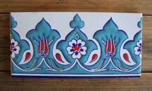Border Tile (20*10cm) 1