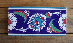 Border Tile (20*10cm) 2