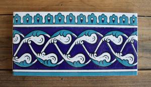 Border Tile (20*10cm) 3