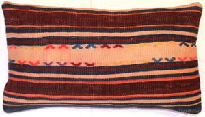 Vintage kilim cover rectangle (30*50cm) #KR61