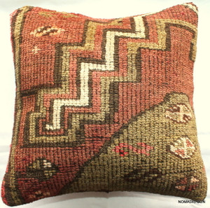 Carpet Cushion Cover (35*35cm) #57