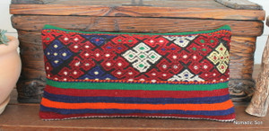 Vintage kilim cover - medium rectangle (30*60cm) #MR25