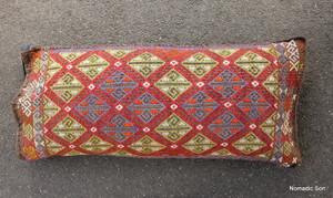 Weat Anatolian Floor/Bench Cushion (#K58) 40*90cm