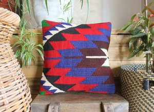 Kilim Cushion Cover (35*35cm) #66