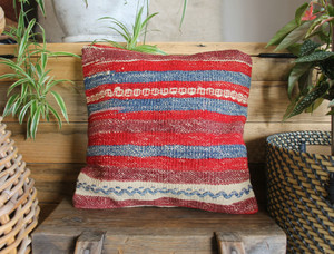 Kilim Cushion Cover (35*35cm) #67