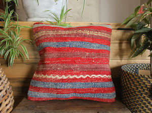Kilim Cushion Cover (35*35cm) #68
