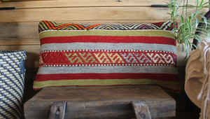 Vintage kilim cover - quarter rectangle (25*50cm) #QR39